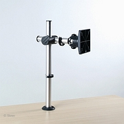 Screenmate R - 5 adjustments - desk mount
